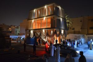 OFFICE 126: CENTRES FOR TRADITIONAL MUSIC. DAR AL RIFFA OPENED